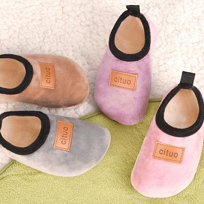 冬款加绒加厚儿童男女地板袜鞋宝宝学步鞋防滑软底幼儿园室内早教袜鞋