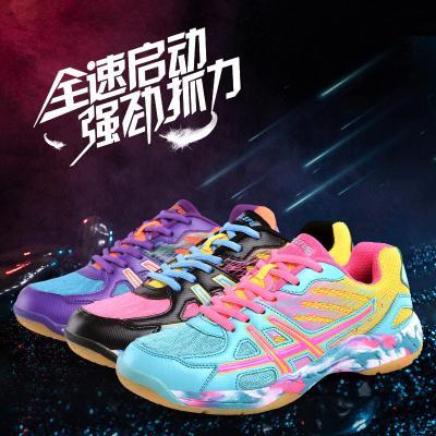 2019乒乓球新款男女羽毛球鞋運動球鞋乒羽鞋訓練鞋子橡膠底羽球鞋