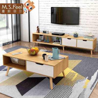 明思鑫德 简约现代欧式液晶地柜客厅板式家具小户型人造板大抽屉茶桌 白色 茶几电视柜组合套装 小茶几 地柜 电视柜