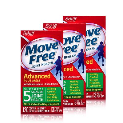 【3瓶装】旭福(Schiff) MoveFree氨基葡萄糖绿盒维骨力氨糖片剂120粒 润滑关节 软骨修复 美国进口