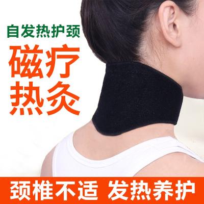 新店上新大促自发热护颈带保暖护颈椎脖套热敷磁疗劲椎颈部神器保暖脖子护具