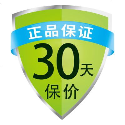 超級新品 30天保價服務