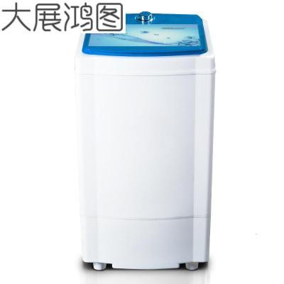 脱水机甩干机单甩 家用大容量不锈钢甩干桶非小型迷你洗衣机 塑料桶甩干桶