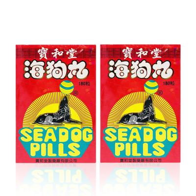 【2瓶裝】香港直郵 寶和堂 精制三鞭海狗丸 180粒 男性保健品