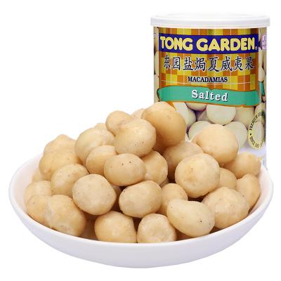 东园(Tong Garden) 盐焗夏威夷果 150克 泰国原装进口坚果零食
