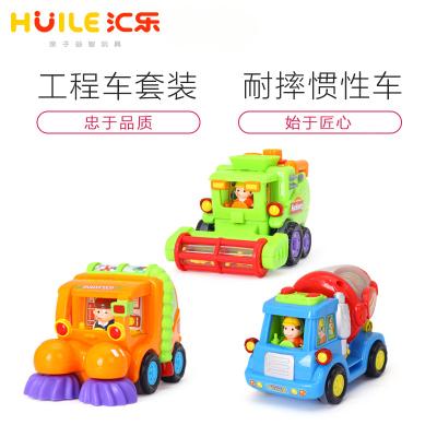 汇乐DS102益智作业车队儿童惯性玩具车工程车消防车套装男孩小汽车2-3-5岁男女孩玩具