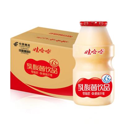 【3月底生產】娃哈哈乳酸菌飲品100ml*40瓶 零脂肪益生菌發酵