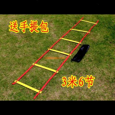 法耐(FANAI)足球训练软梯跳格梯敏捷梯训练绳梯训练梯步伐训练梯 15米30节