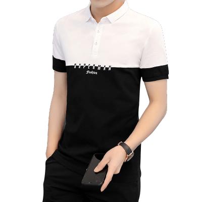 墨爾斯特(MO ER SI TE)2020夏季短袖Polo衫男復古青年學生休閑保羅衫日常工作上衣潮1093