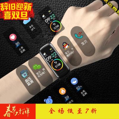 智能运动手环血氧血压心跳计步器彩屏触屏手表睡眠自动检测小米华为荣耀vivo三星oppo小米手环3苹果iOS通用版