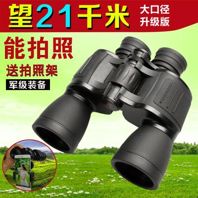 立視德便攜式雙筒望遠鏡高清高倍望眼鏡微光夜視觀景旅游比賽ZLISTAR固定倍率超清晰