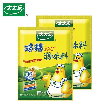 【正常發貨】太太樂三鮮雞精454g*2袋 調味品調味料