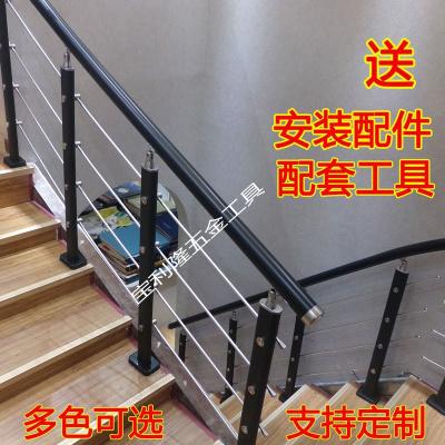 樓梯扶手護欄欄桿家用簡約現代室內圍欄實木PVC陽臺別墅復式立柱