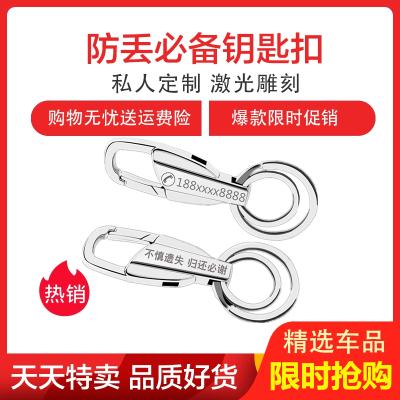 汽車鑰匙扣定制防丟手工情侶迷你鎖匙扣掛件鑰匙鏈環圈男士多功能