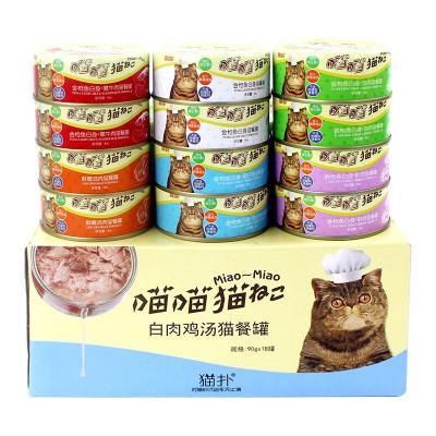 貓撲喵喵白肉雞湯貓罐頭 成貓幼貓貓濕糧金魚雞肉貓餐罐90g*18罐