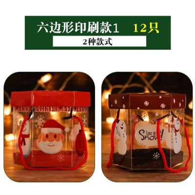 蘋果盒平安果包裝盒圣誕節平安夜裝飾創意小禮品禮物糖果禮盒紙盒 PVC印花六邊形系列1(12個)
