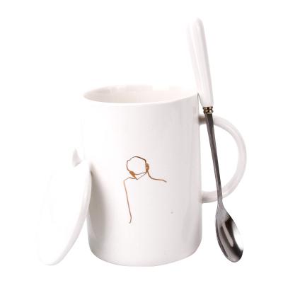 贝瑟斯 简约马克杯陶瓷水杯情侣杯子创意办公室杯子 男款白色