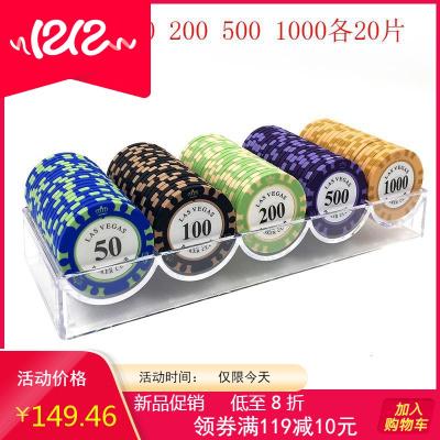 超爽澳码德牌牌麻雀用的打套装币扑打场筹码片100打麻将码