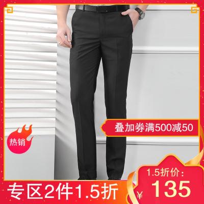 HODO红豆男装 西裤男士 夏季冰凉丝薄款商务休闲男士西裤