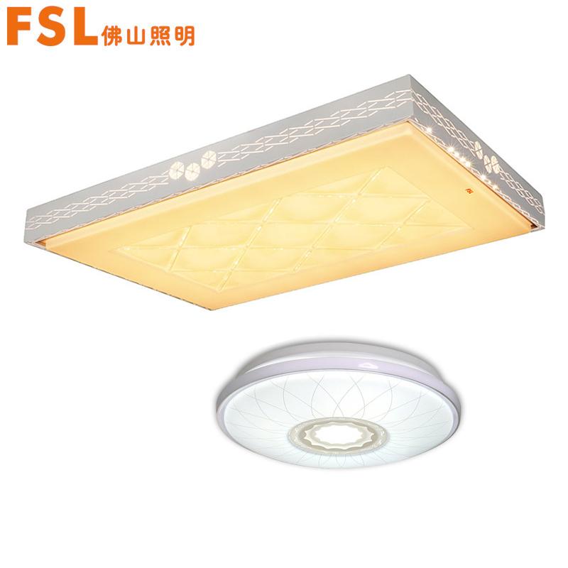 FOSHAN брэндийн таазны LED гэрэл /багц 7/