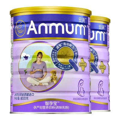 安滿智孕寶(Anmum) 孕婦/媽媽奶粉800g*2罐 新西蘭原裝進口 罐裝