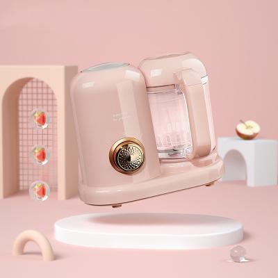 babycare寶寶鋪食機料理機 蒸煮攪拌一體機 搞拌機嬰兒迷你輔食機 檳粉 4520
