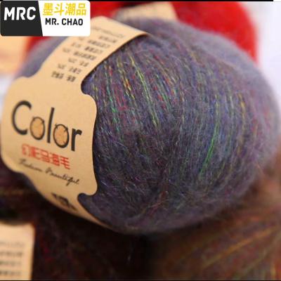長毛中細馬海毛毛線彩色毛衣線柔軟長絨毛不銹鋼針編織幻彩毛線團  墨斗潮品