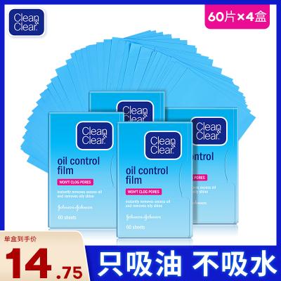 可伶可俐吸油紙面部男女藍膜60片*4 清潔收縮毛孔控油吸油面紙夏季日本