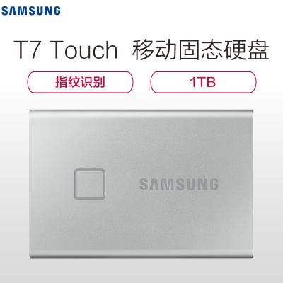 三星(SAMSUNG)移動固態硬盤 PSSD T7 Touch 1TB USB 3.2 指紋識別 時尚銀
