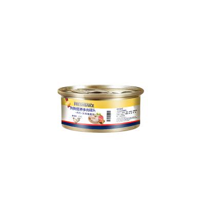 福萊耐氏狗罐頭狗狗濕糧拌飯寵物零食泰迪比熊貴賓營養12罐