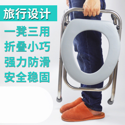 坐便椅老人可折叠孕妇坐便器家用蹲厕简易便携式移动马桶座便椅子法耐(FANAI) 靠背38CM高折叠不锈钢送坐垫