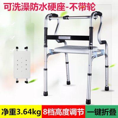雅德助行器 四腳帶坐板拐杖殘疾人輕便折疊鋁合金老人走路輔助步器