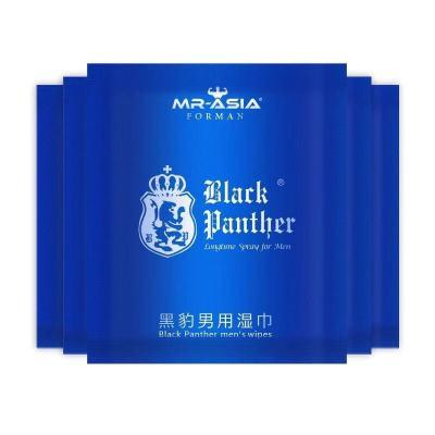 【五片裝】BlackPanther男用延時濕巾抑菌噴霧噴劑延遲延長時間不麻木夫妻房事情趣用品