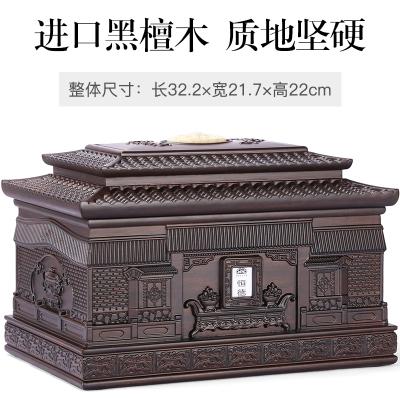 BONJEAN恒德 黑檀木骨灰盒實木男女壽盒棺材順豐殯葬用品