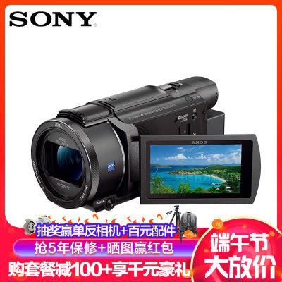 索尼(SONY)FDR-AX60 4K高清數碼攝像機 家用/旅游/辦公/外拍 手持DV/攝影/錄像 WIFI分享 五軸防抖 Vlog視頻拍攝 內置64G內存 禮包版