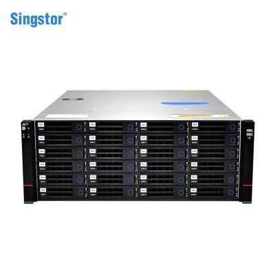 鑫云SS100G-24S大容量24盘位NAS网络存储 千兆共享磁盘阵列 1+1冗余电源 裸机