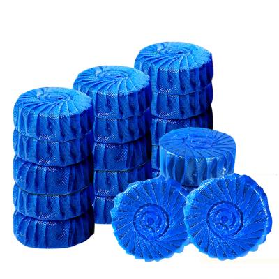 【第二件半價】亦本凈 20粒裝廁所馬桶清潔藍泡泡潔廁寶潔廁塊潔廁靈