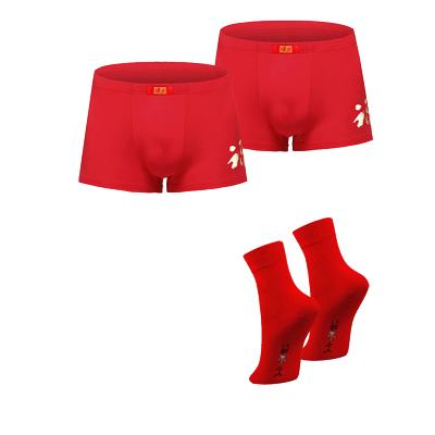 浪莎 情侣内裤 男士内裤 女士内裤 本命年大红素色男女 大红袜子中国红婚庆内衣