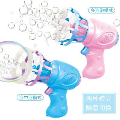 儿童全自动吹泡泡机泡泡水玩具小风扇泡泡枪抖音神器同款网红电动