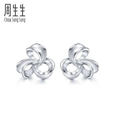 周生生(CHOW SANG SANG)Pt950鉑金絲帶耳環白金耳釘耳飾女款77341E計價