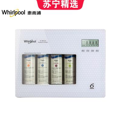 Whirlpool брэндийн ус цэвэршүүлэгч R75C83