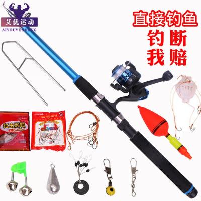 海竿套裝釣魚竿甩竿拋竿遠投竿海釣竿海桿魚桿漁具套直接釣魚 巨森