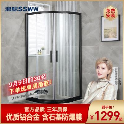 SSWW浪鯨衛浴整體浴室全鋼化玻璃材質弧扇形移門式淋浴房 304不銹鋼浴室屏風衛生間隔斷干濕分離不含蒸汽沐浴房