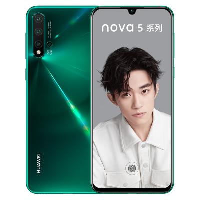 華為/HUAWEI nova 5 Pro 前置3200萬人像超級夜景 4800萬AI四攝 8GB+128GB 綺境森林 移動聯通電信4G拍照全網通手機