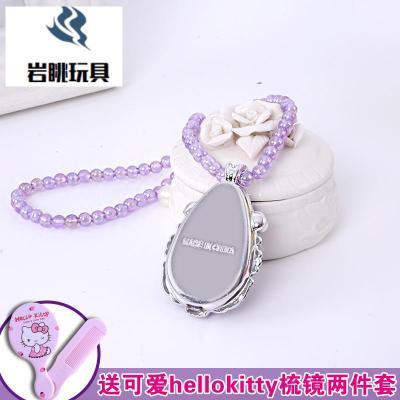 《品牌玩具》抖音同款適合小朋友用著時尚好看喜歡的蘇菲亞護身符紫水晶兒童項鏈手鏈套裝小女孩女童公主生日飾品玩具