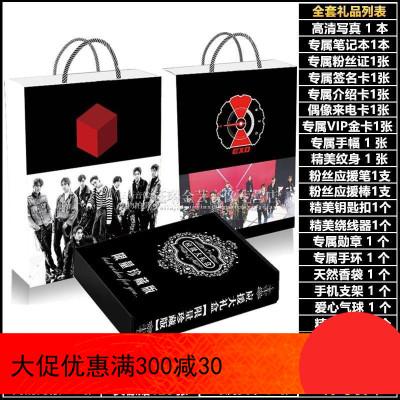 EXO專輯正規五輯周邊寫真集禮盒裝生日禮物海報明信片CD歌詞本