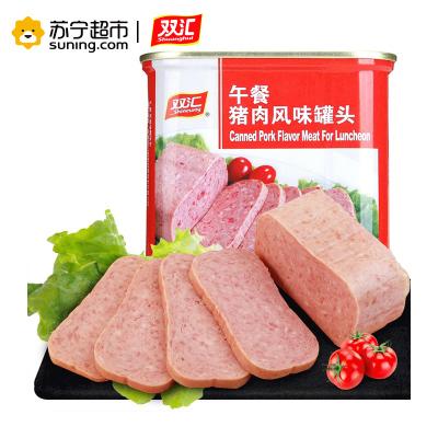 双汇午餐猪肉风味罐头340g/罐