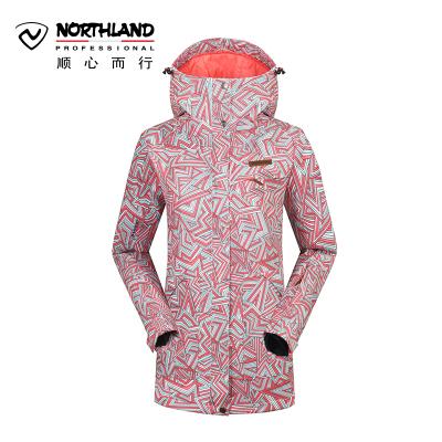 诺诗兰(NORTHLAND)滑雪衣 户外秋冬女式运动休闲防风保暖防水透气印花滑雪滑板服外套GK052822