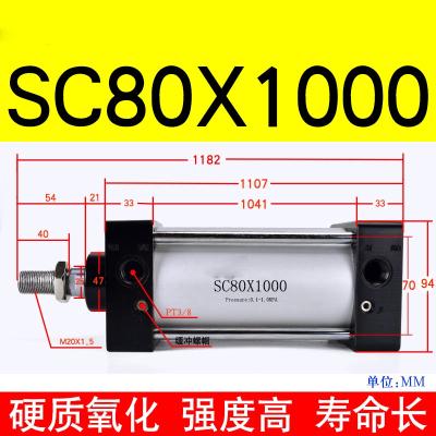 亚德客型标准气缸SC80X255075100125200300400500铝合金 SC80X200