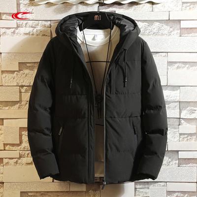 賽琪棉衣男士新款韓版棉襖加厚冬季外套短款保暖羽絨棉服外衣249923